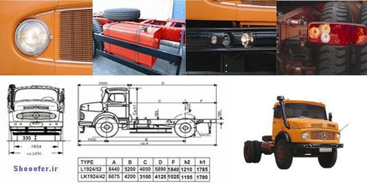 مرسدس بنز کامیون 1313 یا 1924